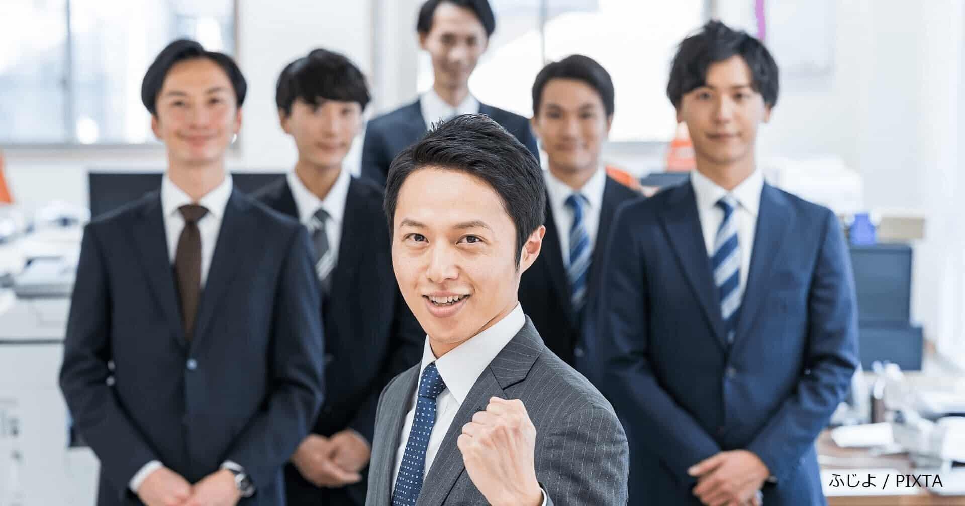 経営のわかるリーダーを育てる「次期経営幹部 養成講座」のご提案