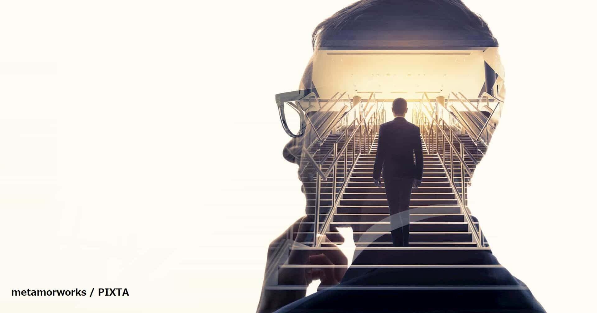 力強い成長力を生み出す「経営理念・ビジョン」とは~「成長ドライバ」のあるべき姿