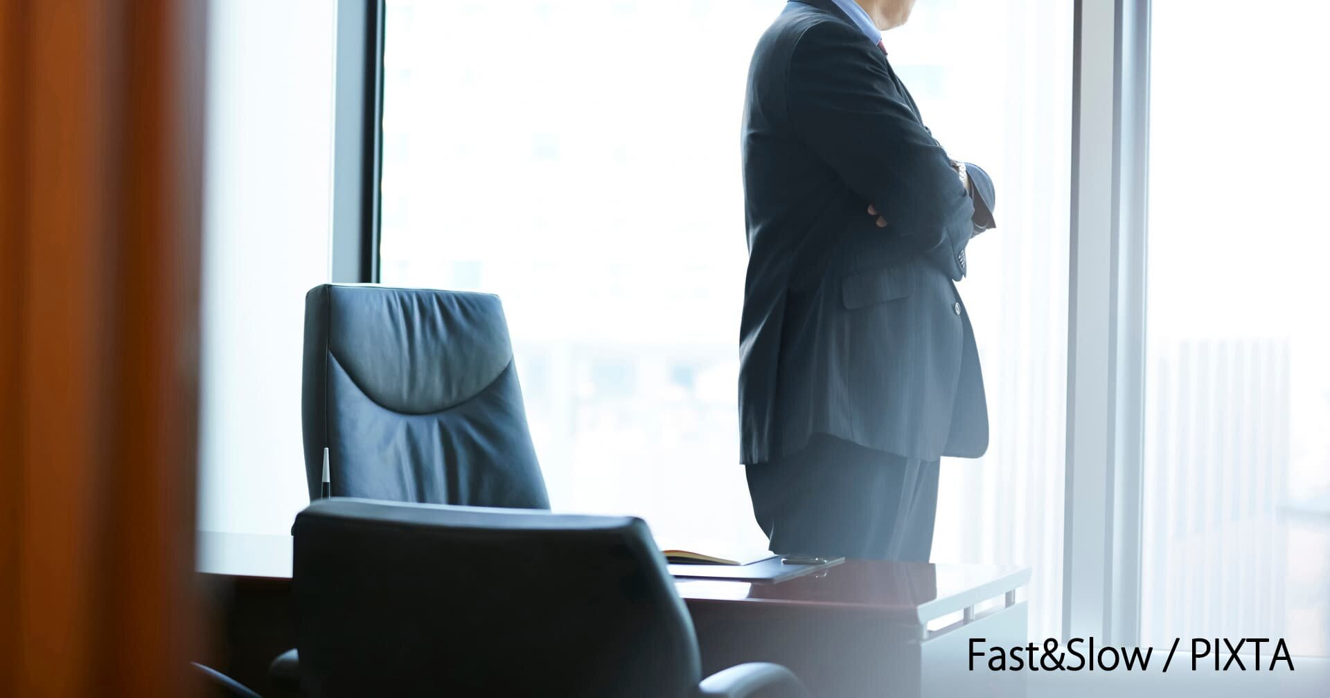 現代経営者が強いられる挑戦とは何か――理念を再解釈せよ!