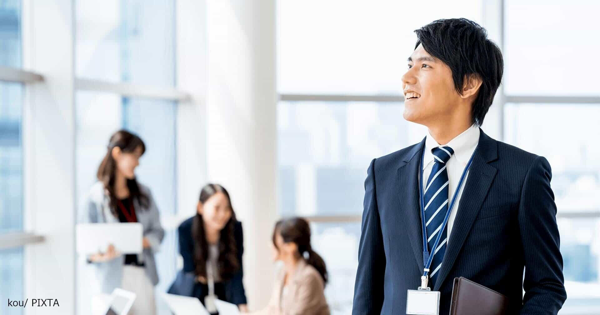 良い会社づくりに不可欠。社員を伸ばす「行動環境」~成長ドライバのあるべき姿