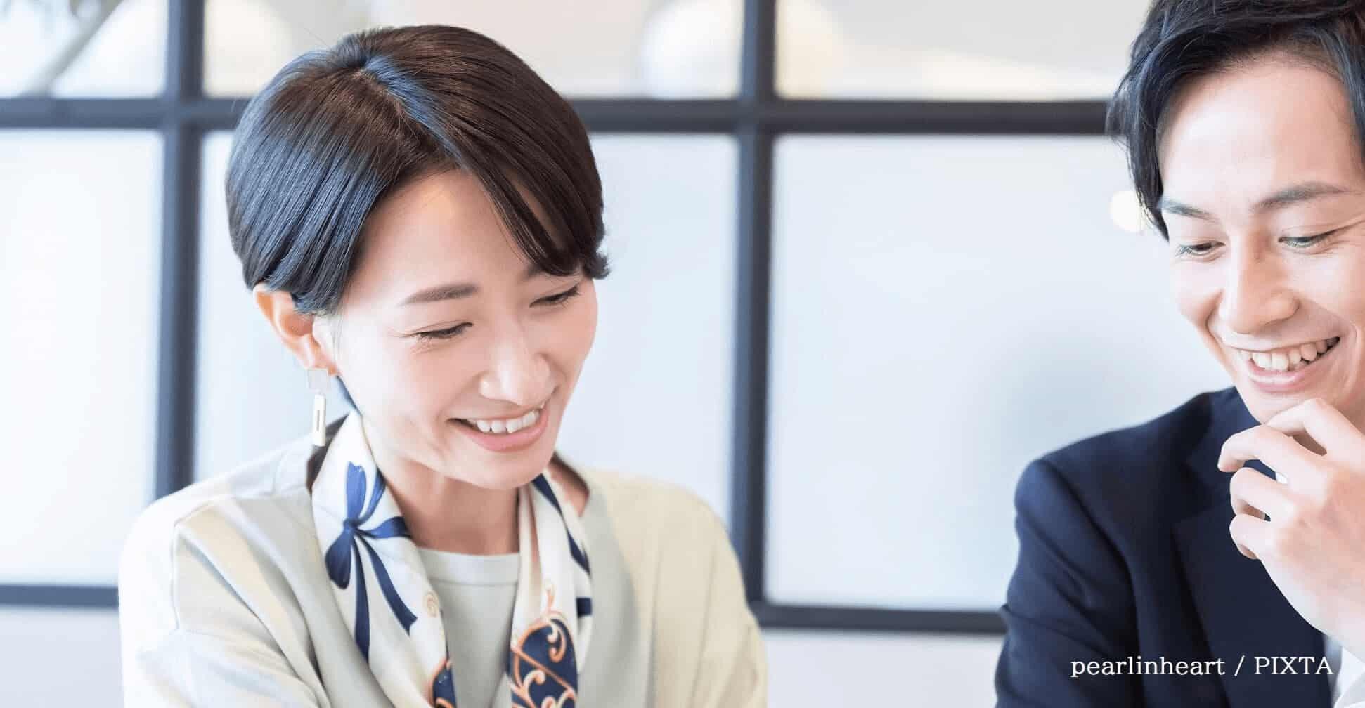 「業務」と「職務」のちがい―新入社員に伝えたいメッセージ
