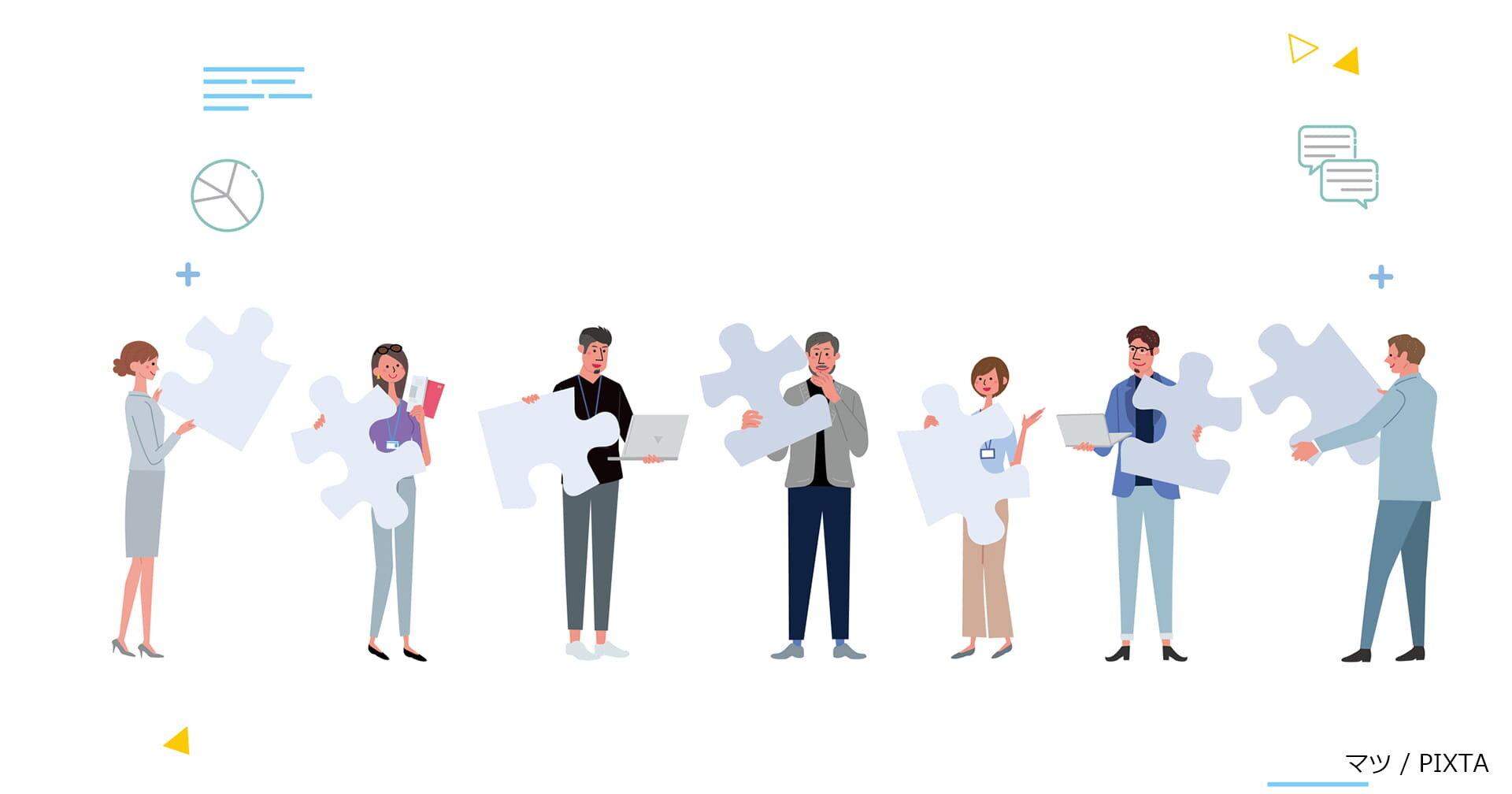 個人と組織のつながりをつくるマネジメント~考え方と実践方法