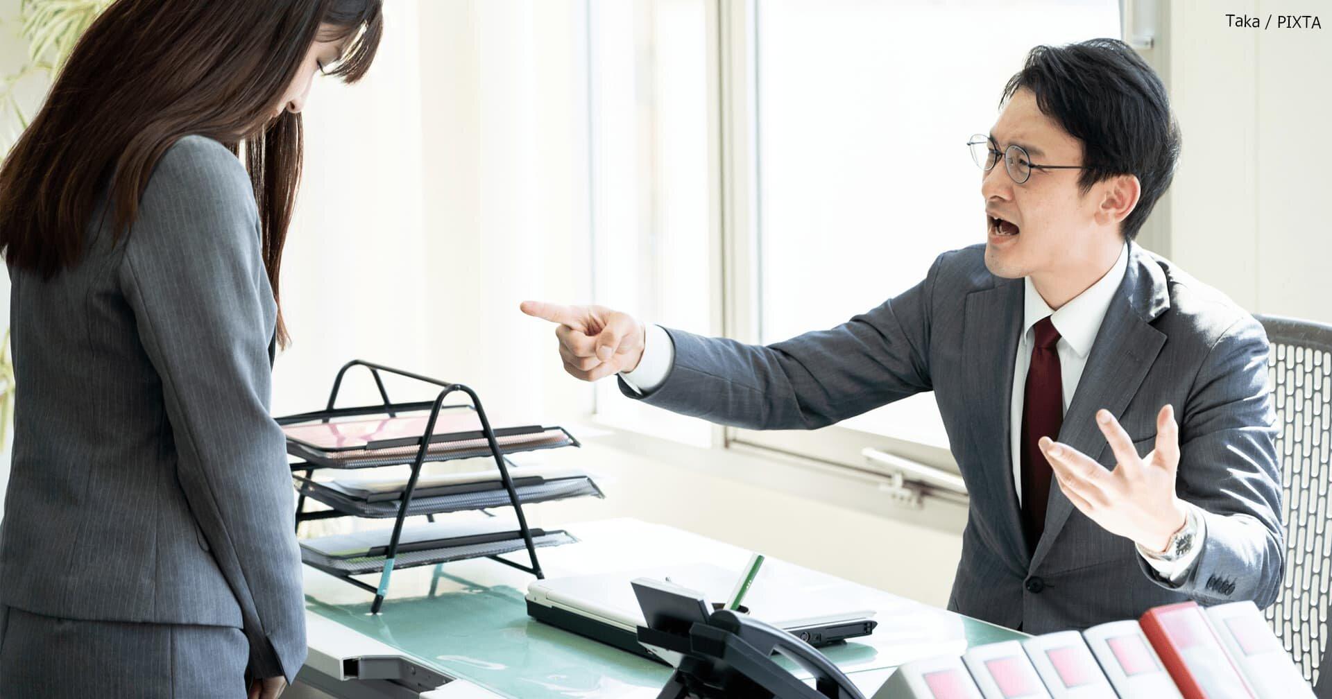 パワハラは企業と従業員にどんな損害をもたらすのか?