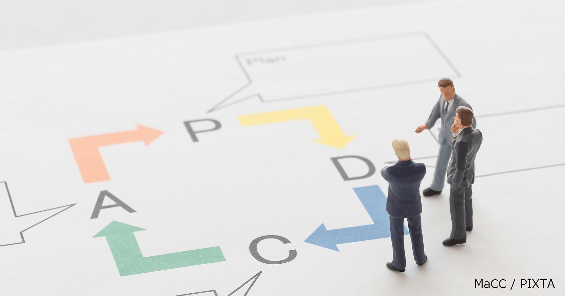 変化の時代を生きるための「PDSAサイクル」