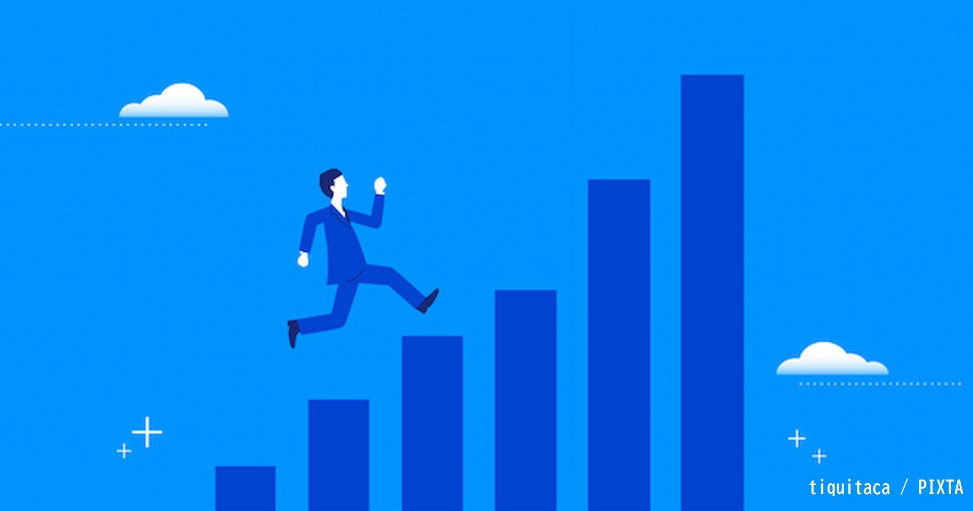 自責と他責 ビジネスで成長するための考え方はどちら?