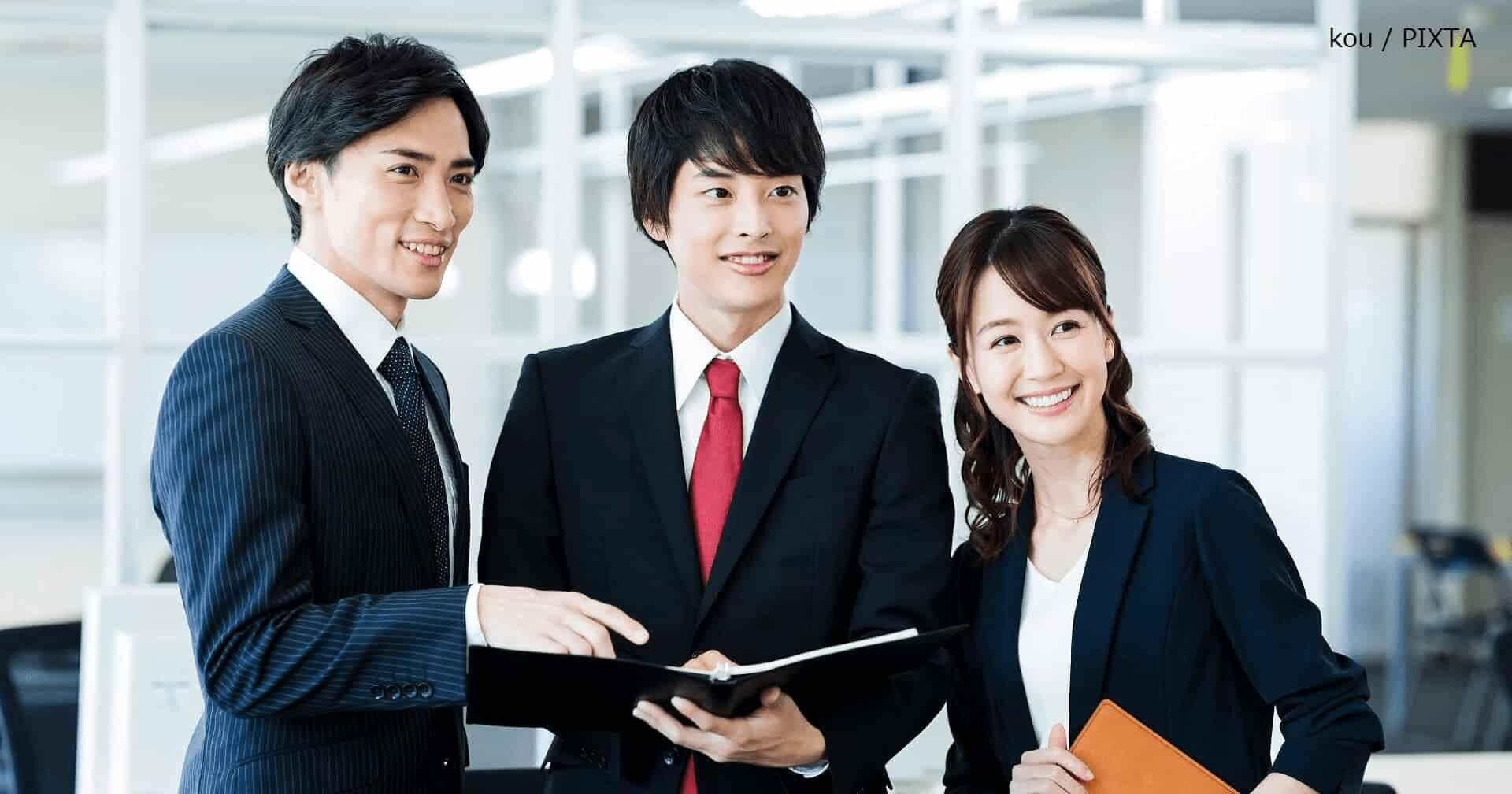 【第2位】課長職に求められる3つの役割