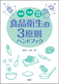 ISBN4-569-77623-X.jpg