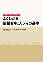ISBN4-569-81588-X.jpg