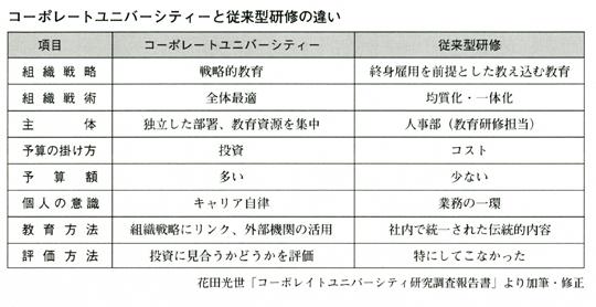 M3-6-5.jpg