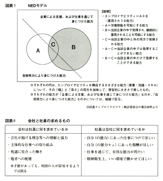 manual130820.jpg