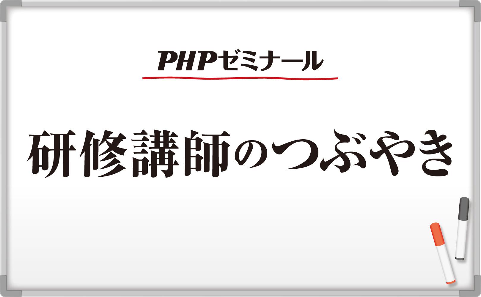 DJポリスに学ぶ伝え方【コラム】~國弘隆子