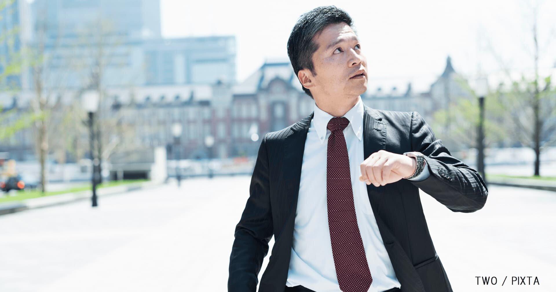 プレイングマネジャーの悩みと役割、求められる意識改革
