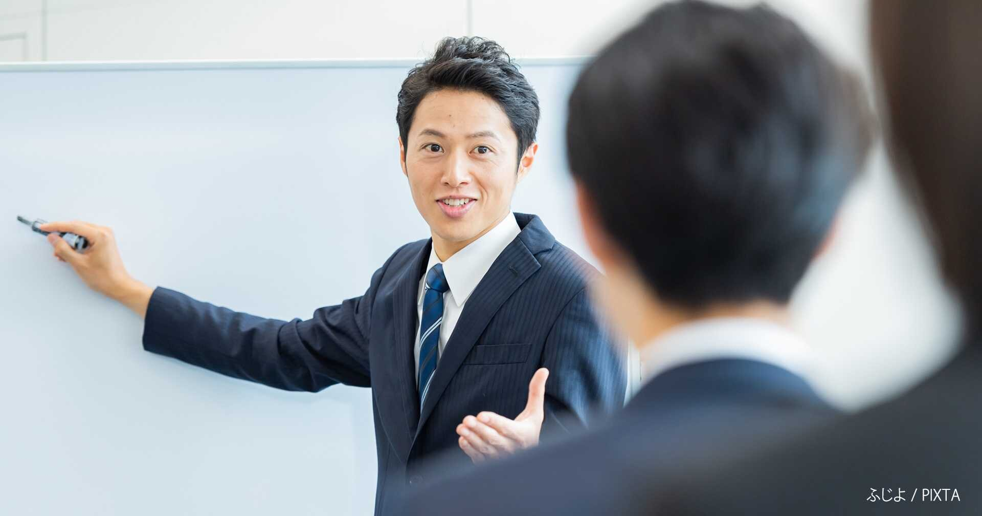 人事評価研修(考課者訓練)とは? その課題や効果的なプログラムは?