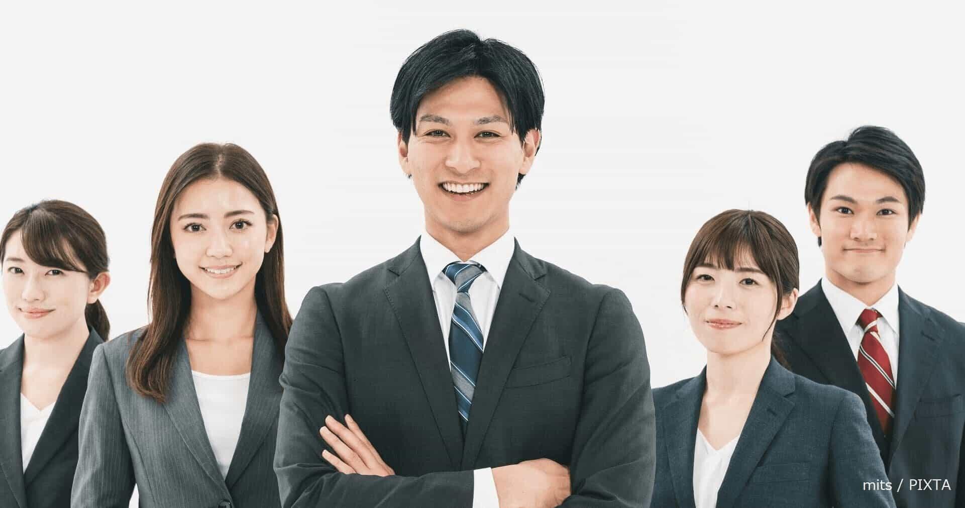 【第1位】係長に期待される役割とあるべき姿~現場力を高める6つのポイントとは?