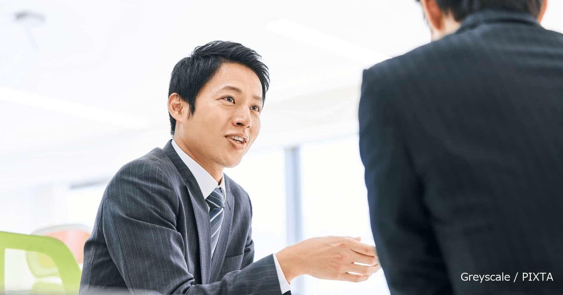 失敗から学ぶ「1on1」の成功法~中原淳