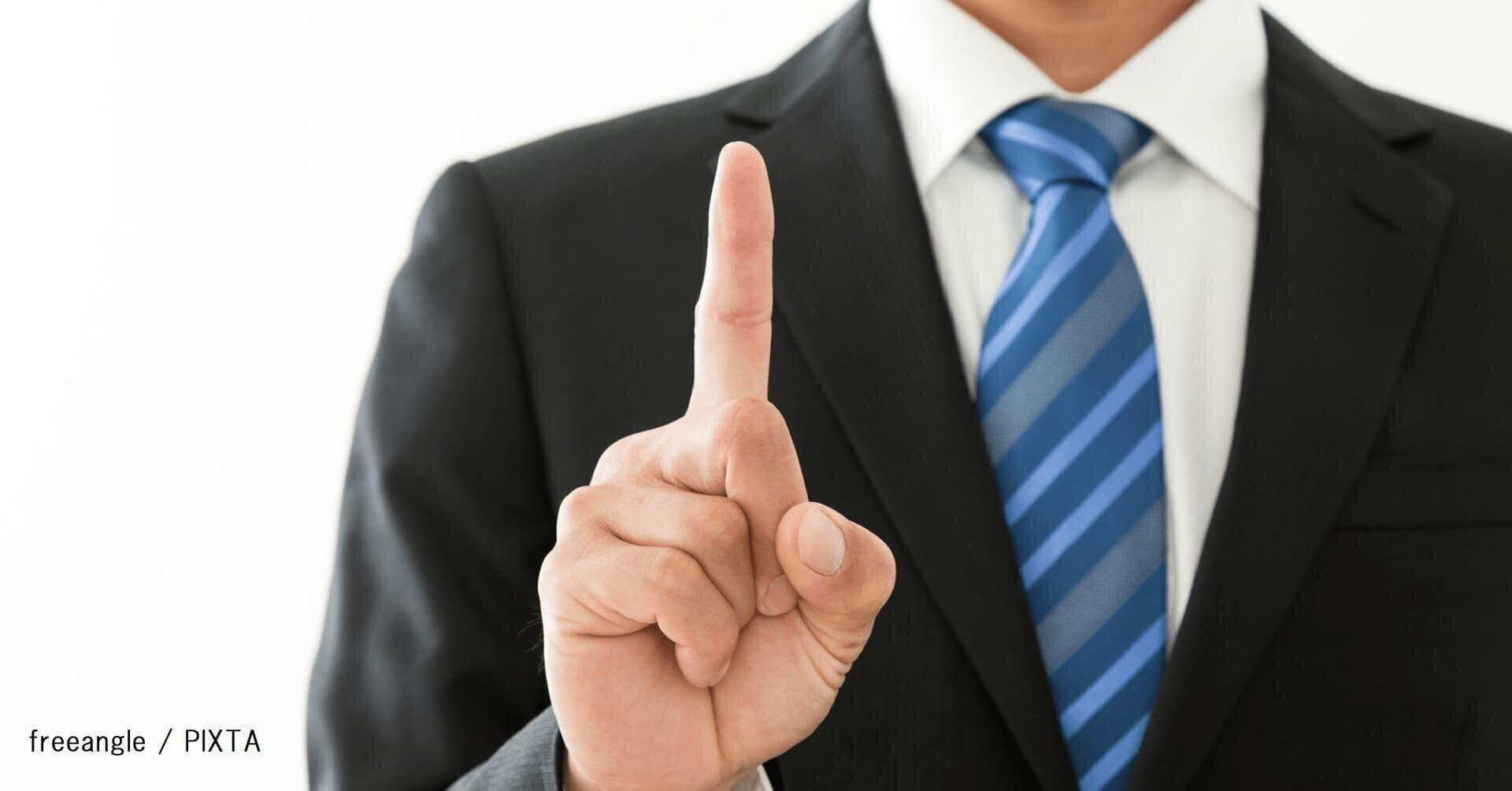 仕事の優先順位のつけ方とタイムマネジメント~若手社員に教えたい!