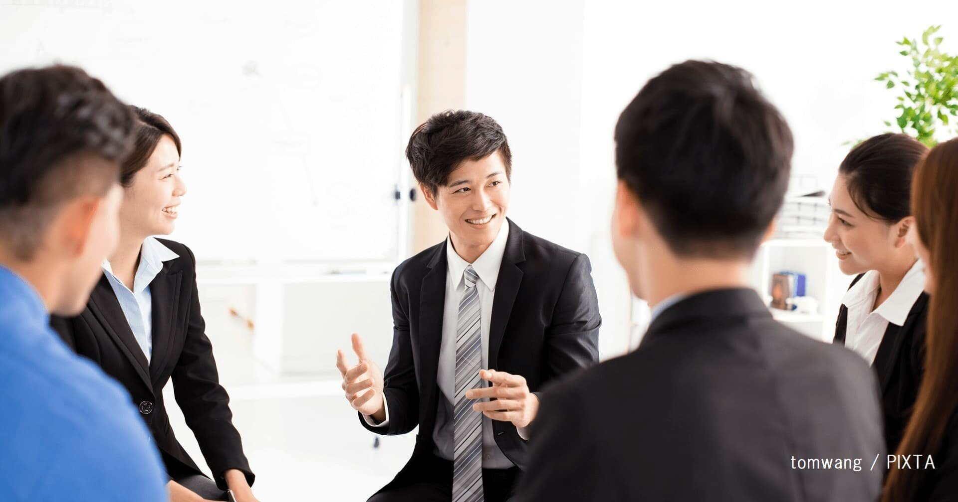 事業継続のために求められるリーダーシップとは?