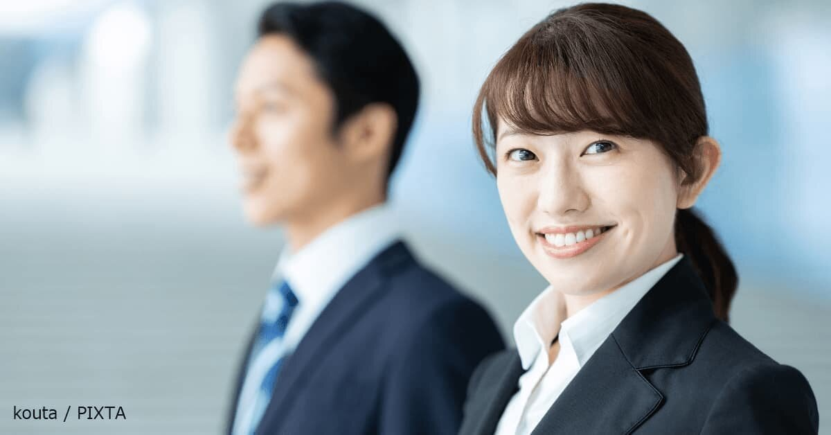 DVD『経験を成長につなげる1on1』発刊記念オンライン上映会(参加無料)