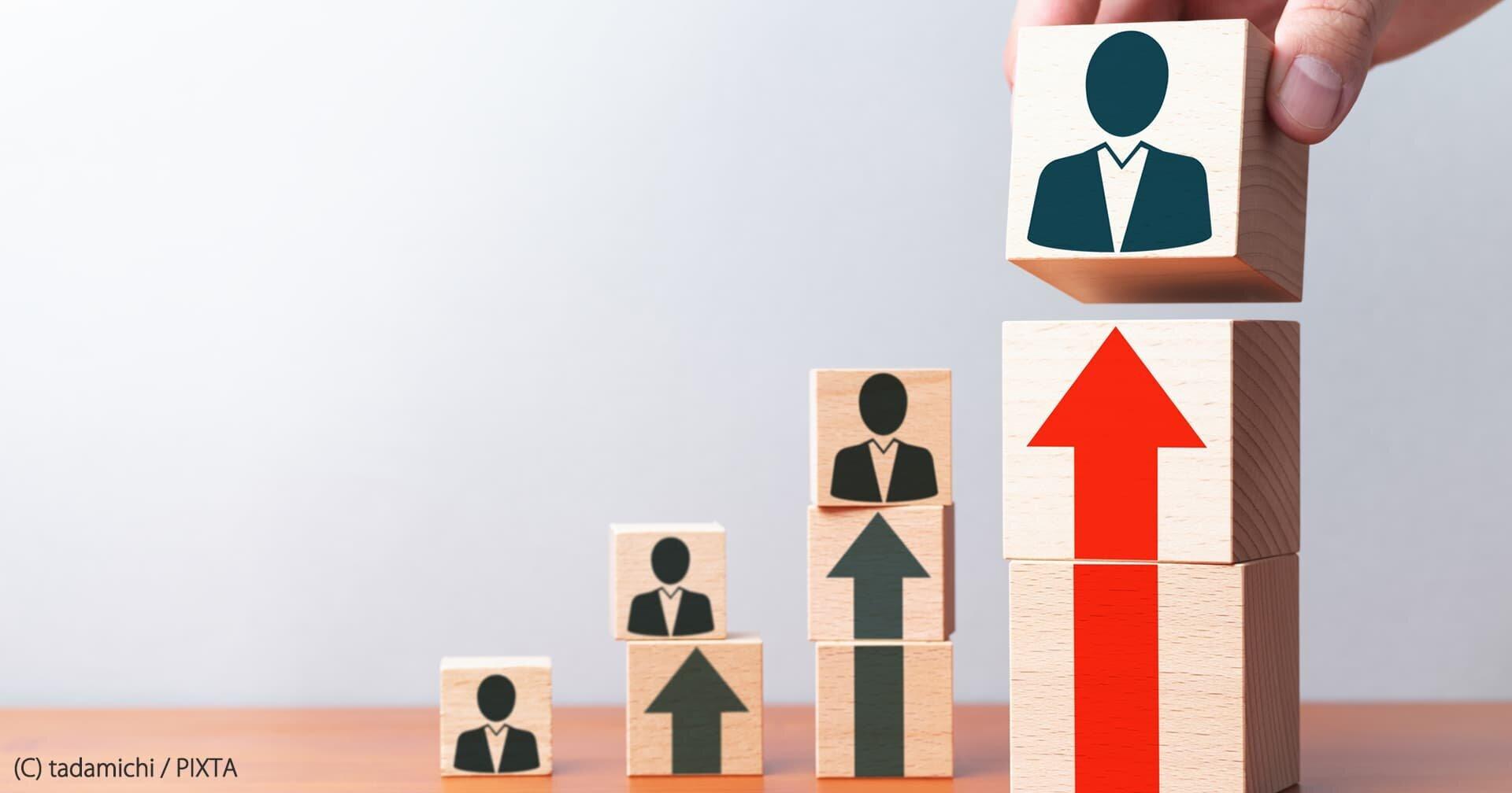 仕事での成長を阻む5つの要因とは?~若手社員へのメッセージ