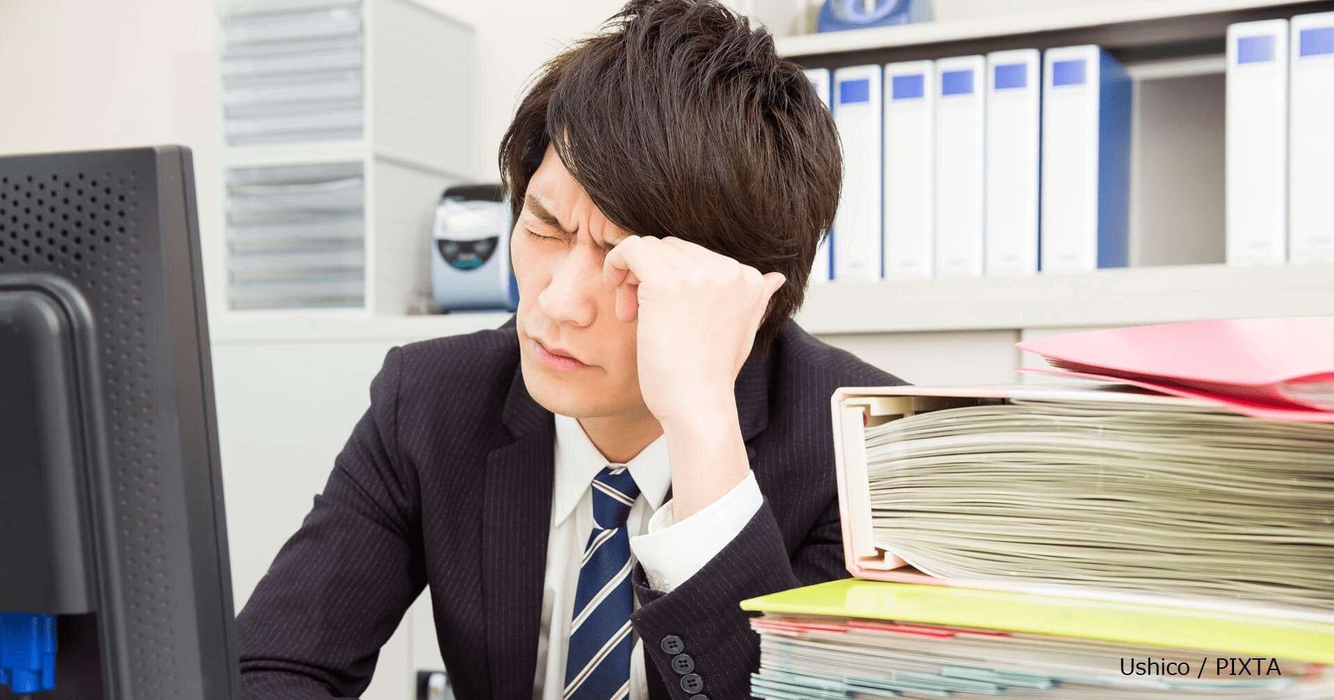 将来不安から転職する若手社員。リテンション施策でもっとも重要なことは?