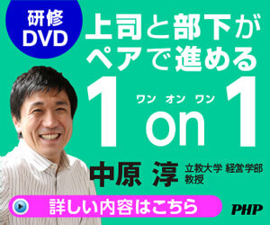 DVD教材 1on1