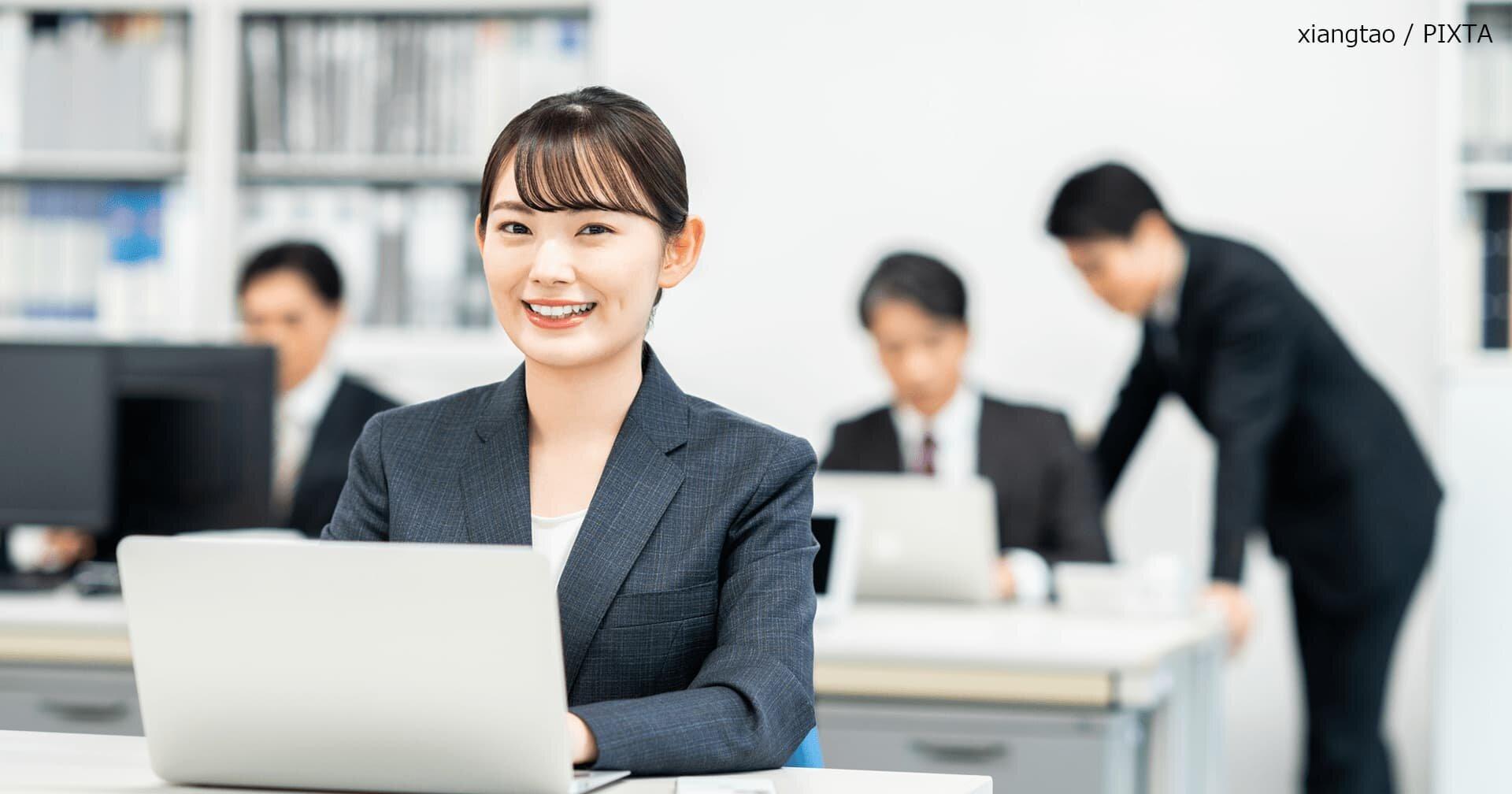 新入社員のための話し方・書き方のコツ~報告、プレゼンテーション、eメール