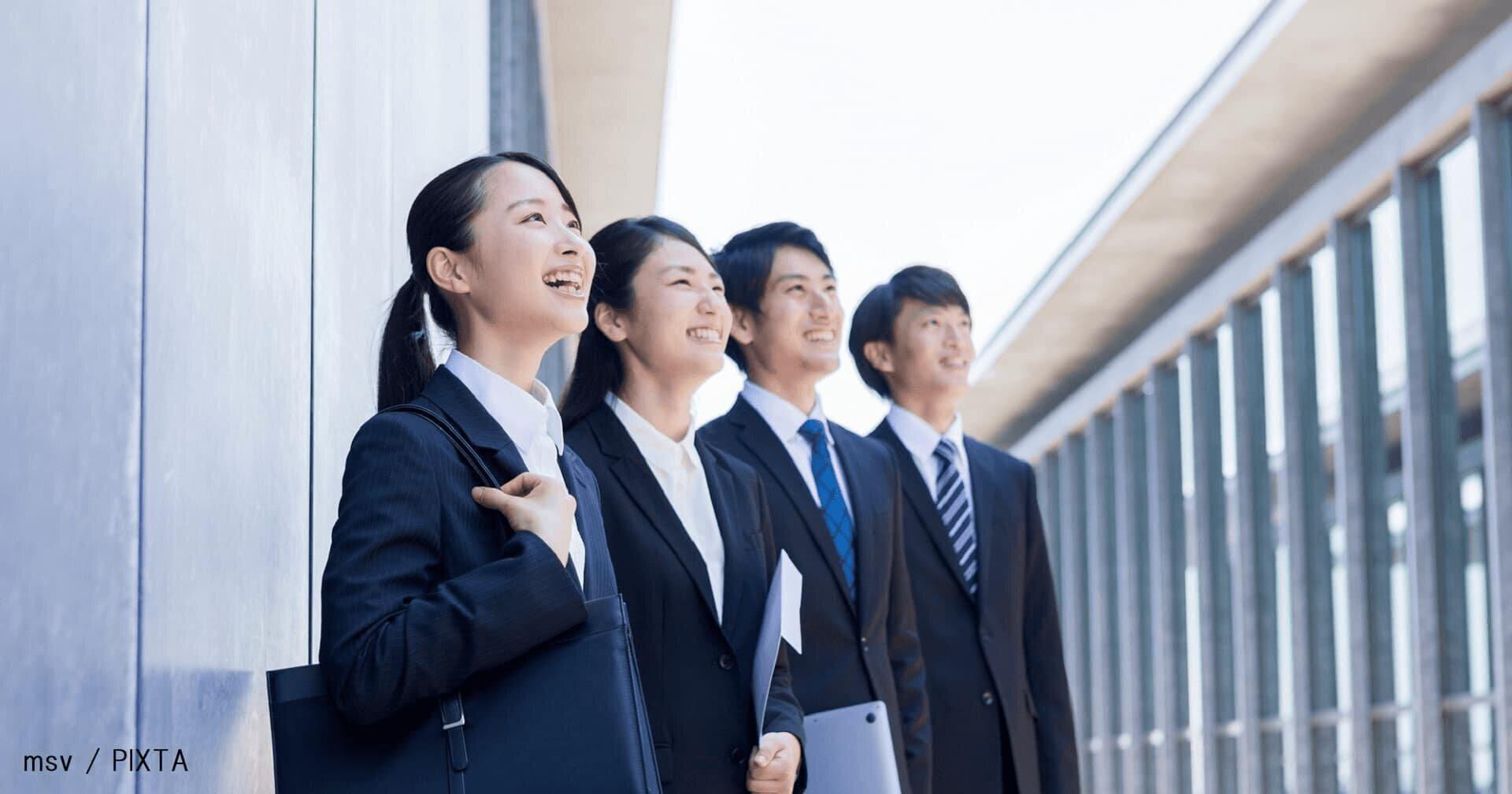 新入社員に教えたい、好感をもたれる会話5つのポイント
