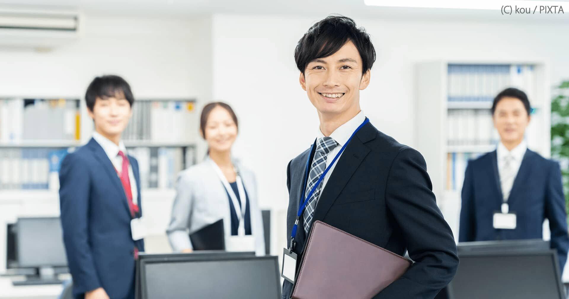 新入社員のメンターに求められる資質とスキル
