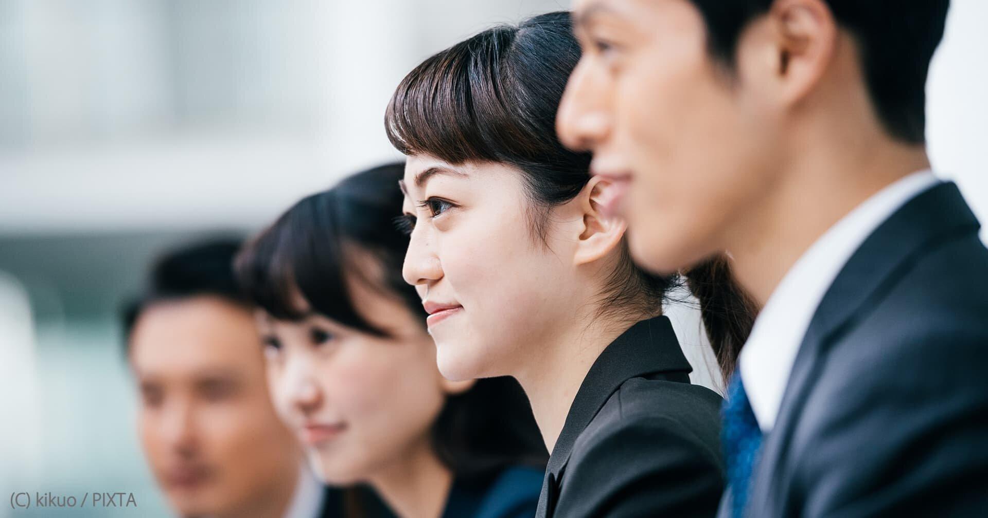 2021年度 PHP新入社員研修説明会~人事・教育ご責任者様向けオンラインセミナー