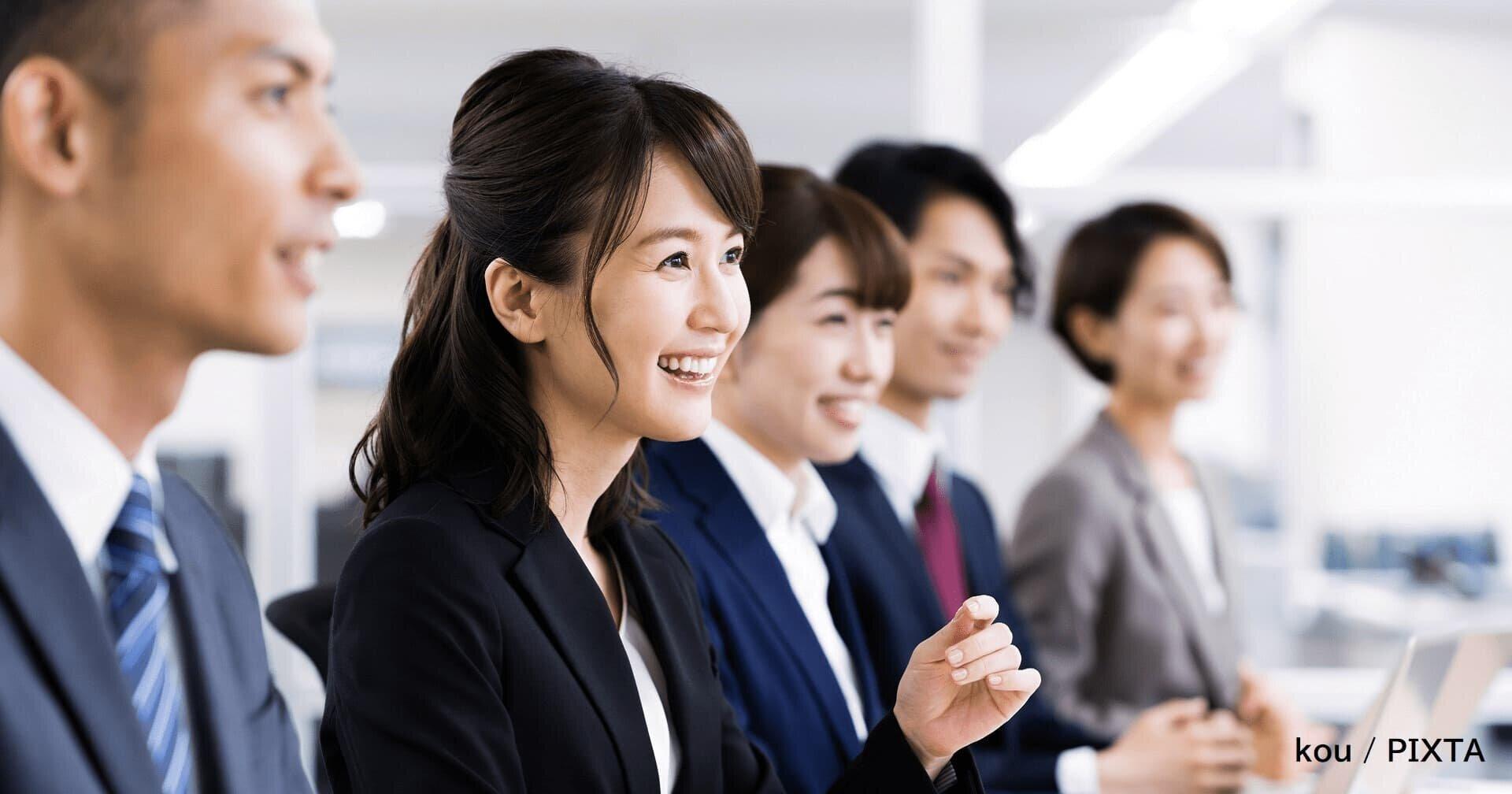 採用・育成の進化で「強い日本」を~萬田弘樹