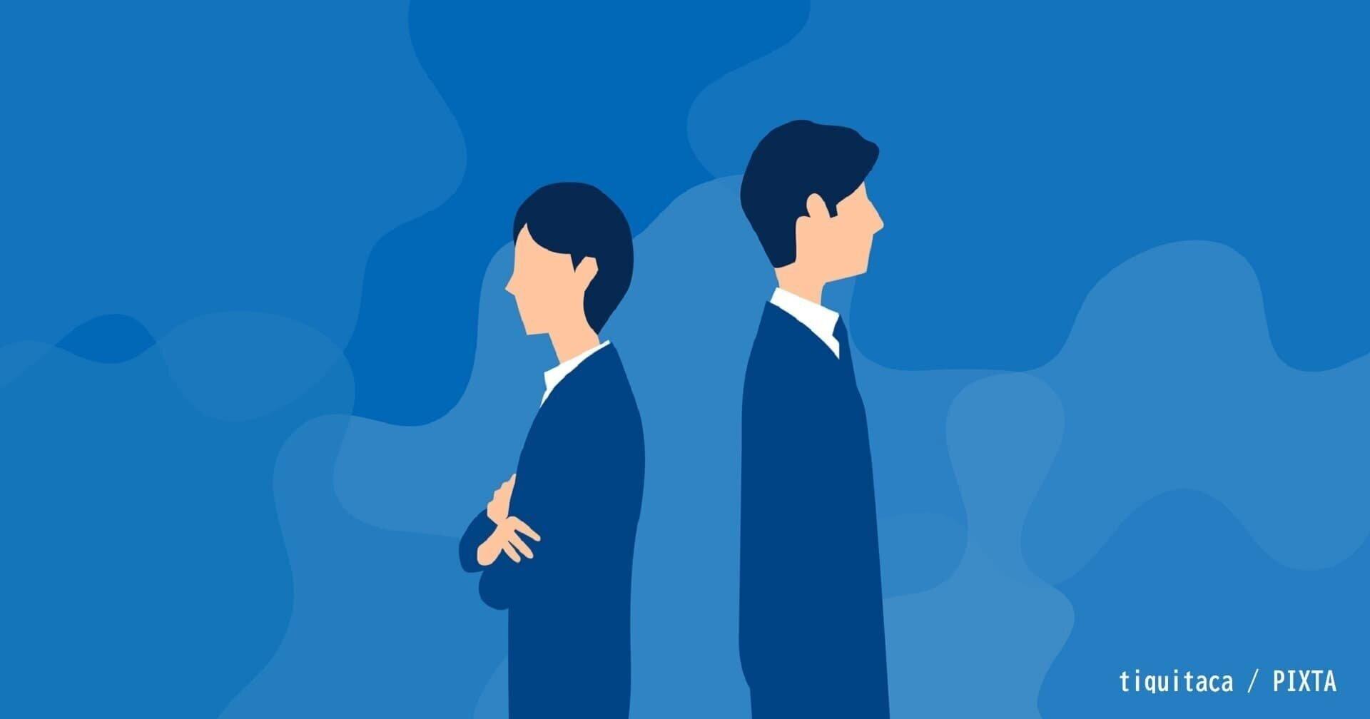 4割が内定ブルーに? 理由や対処法について詳しく解説