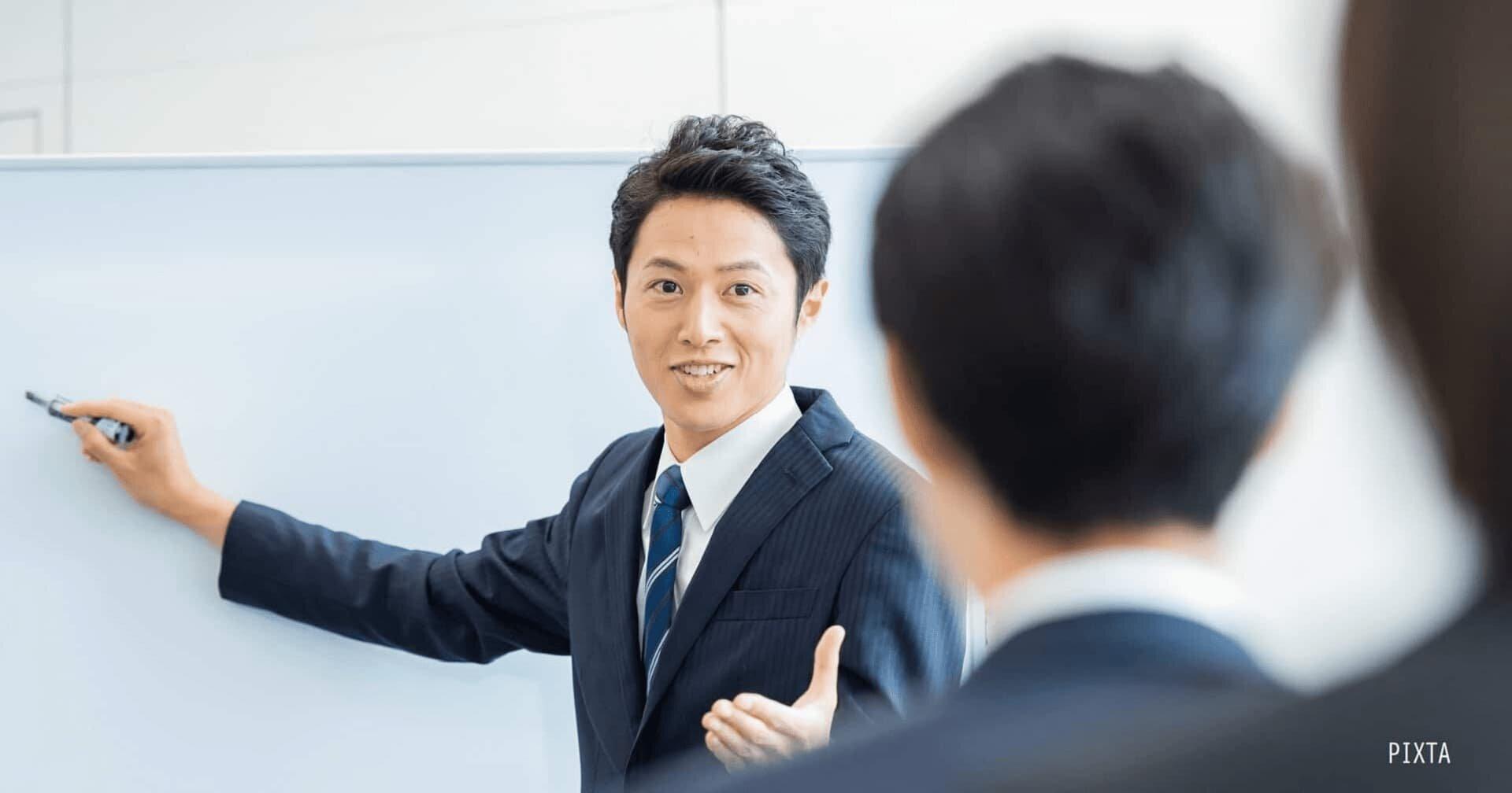 内定者研修の目的とは? 成功させる方法とプログラムを紹介